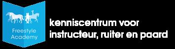 Emiel Voest Logo